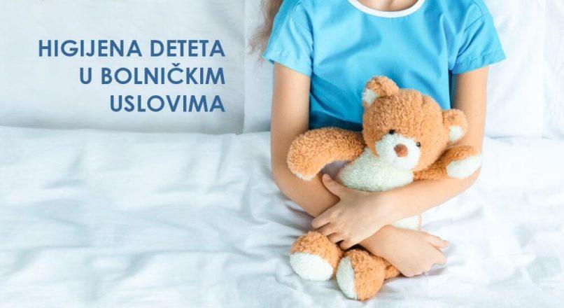 Bolničke infekcije na neonatalnim i pedijatrijskim odeljenjima